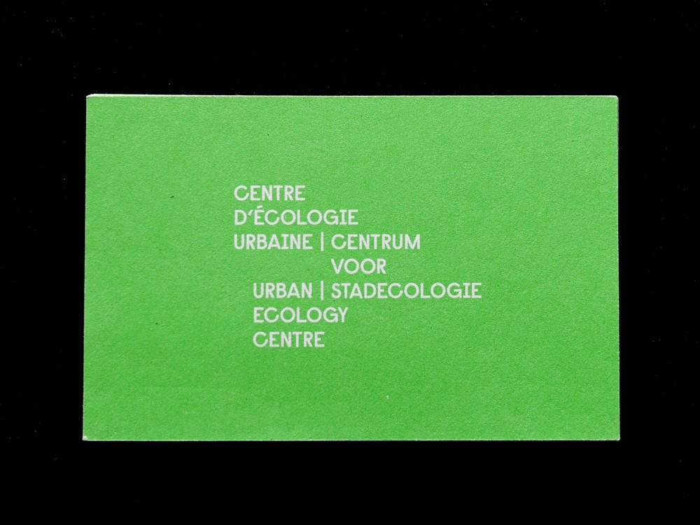 centreecologieurbaine_1-236dcf6f820f4899db1fe785ed90fc52