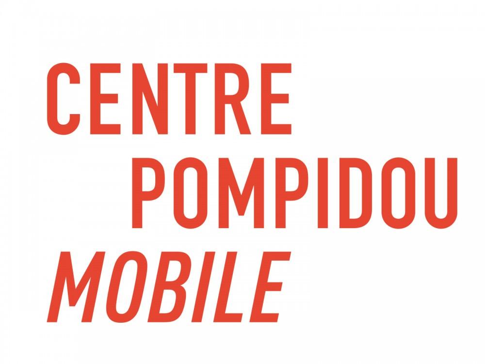 centrepompidoumobile_11-c2282e226d9673731d15261988a7d960